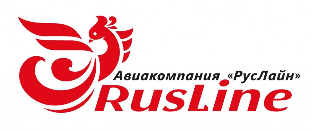 лого-руслайн.jpg